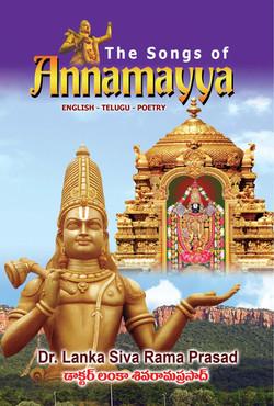 The Songs of Annamayya
