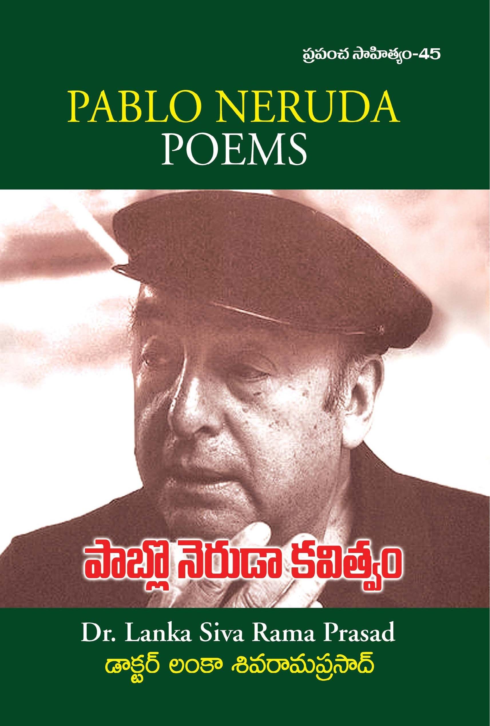 Pablo Neruda's Poems