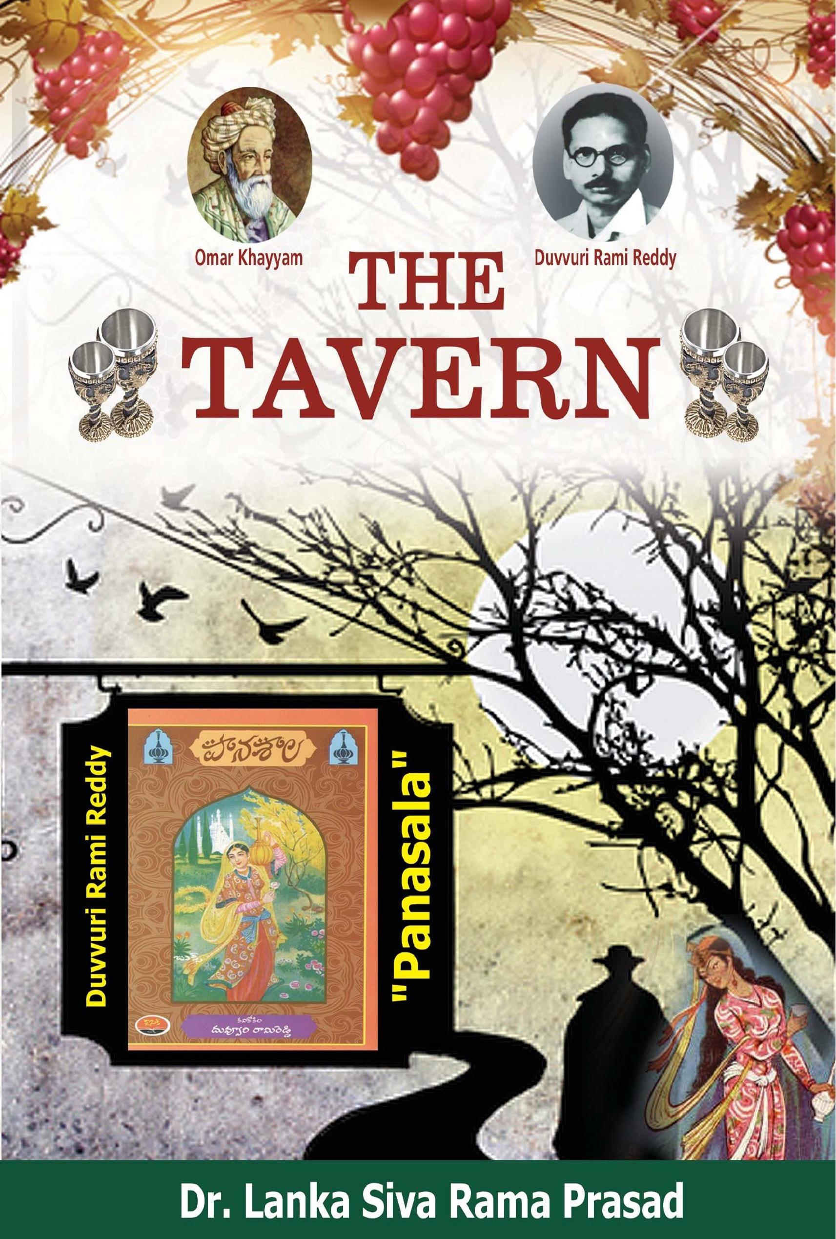 The Tavern (Duvvuri Rami Reddy's Panasala)