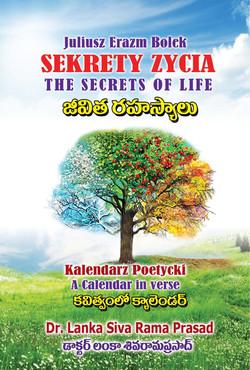 Jeevitha Rahasyaalu (The Secrets of Life