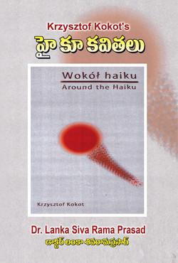 Haiku Kavithalu (Around the Haiku)
