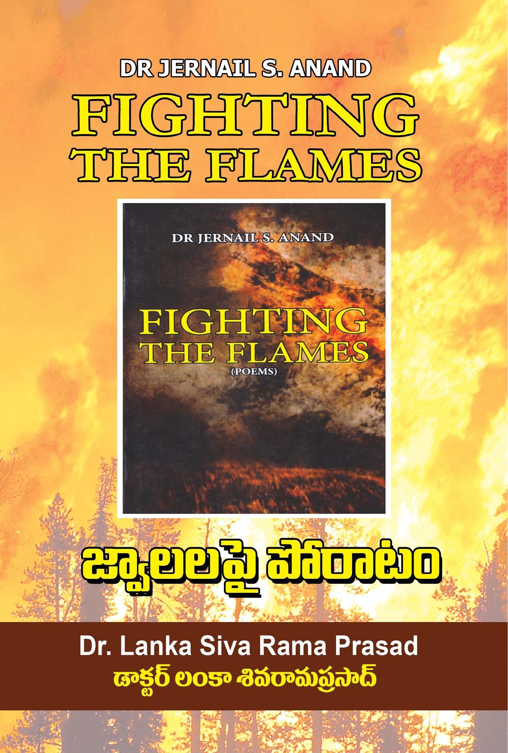 Jwaalalapai Poaraatam (Fighting the Flam