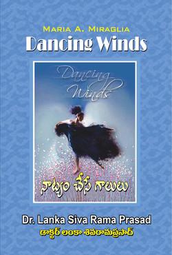 Dancing Winds