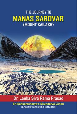 The Journey to Manas Sarovar