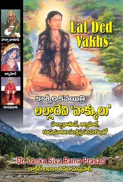 Lallaa Devi Vaakkulu (Lal Ded Vakhs)