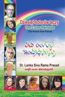 Ten Color Rainbow