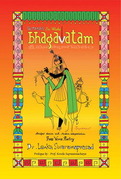 Pothana's Bhaagavatham