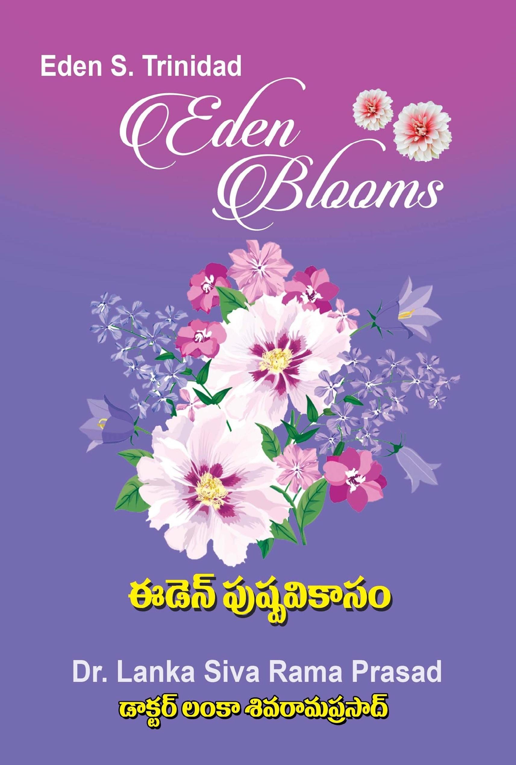 Eden Pushpavikaasam (Eden Blooms)