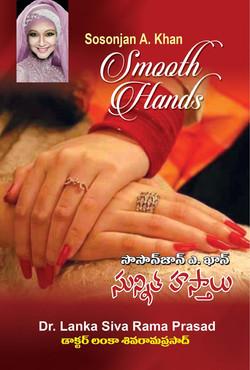 Smooth Hands