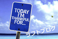 Today%20I'm%20Thankful%20For._edited.jpg