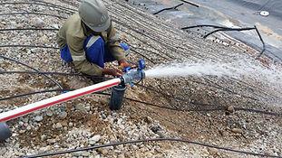 Cyanide Heap leaching Irrigation
