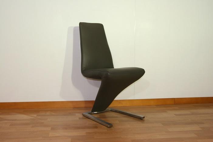 Cadeira 967