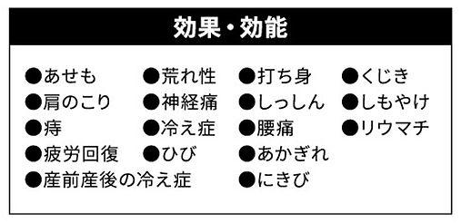 jutansan-text1.jpg