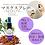 Thumbnail: 【マスクスプレー】サンダルウッド ジャスミン エキゾチック 落ち着く ボタニカル  風邪 花粉対策 消臭 除菌 ピロースプレー アロマスプレー 精油
