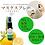 Thumbnail: 【マスクスプレー】ヒバ クロモジ 森林浴 落ち着く ボタニカル 風邪 花粉対策 消臭 除菌 ピロースプレー アロマスプレー 精油