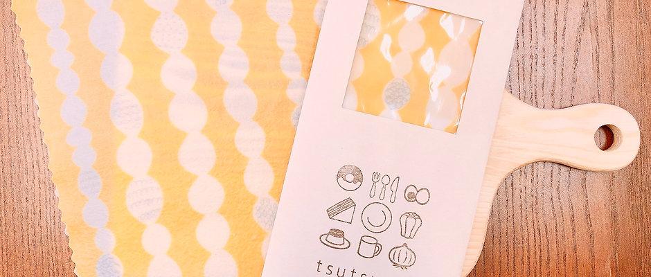 【tsutsumi ミツロウラップ】黄色丸柄(一枚入り) S・Mサイズ数量限定 なくなり次第終了 ハンドメイド