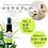 Thumbnail: 【マスクスプレー】ユーカリ 鼻づまり ボタニカル 風邪 花粉対策 消臭 除菌 ピロースプレー アロマスプレー 精油