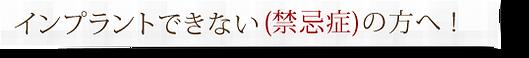 gikou04.png