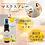 Thumbnail: 【マスクスプレー】季節の香り 冬 ヒノキ 箱付き ボタニカル 風邪 花粉対策 消臭 除菌 ピロースプレー アロマスプレー 精油