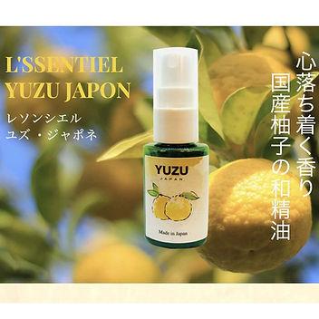 lessentiel-japon_yuzu30mlspray.jpg