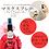 Thumbnail: 【マスクスプレー】ローズ ビューティーモア ゼラニウム 華やか 花 ボタニカル  風邪 花粉対策 消臭 除菌 ピロースプレー アロマスプレー 精油
