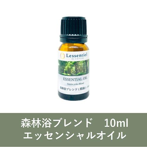 【森林浴ブレンド】 エッセンシャルオイル