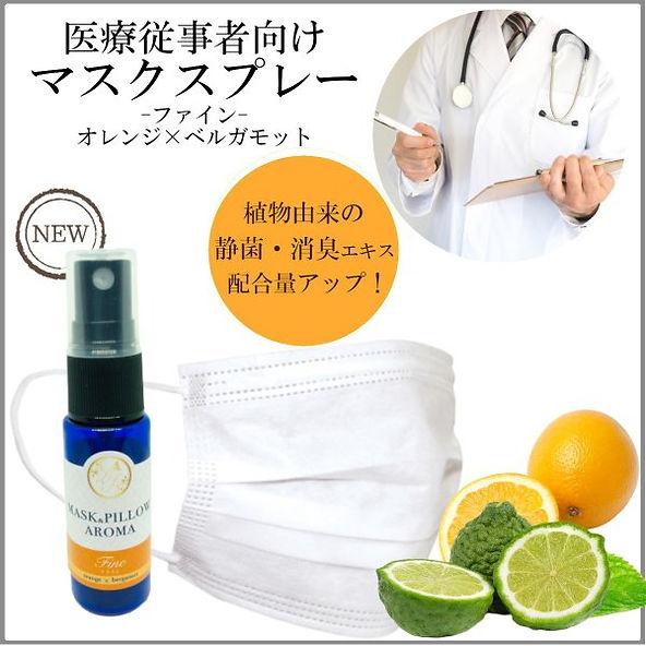 lessentiel-japon_mks-021.jpg