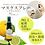 Thumbnail: 【マスクスプレー】ベルガモット ベンゾイン 爽やか リラックス ボタニカル 風邪 花粉対策 消臭 除菌 ピロースプレー アロマスプレー 精油