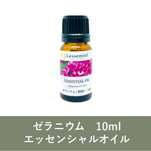 【ゼラニウム】 エッセンシャルオイル