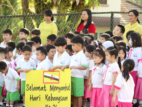 36th Brunei National Day
