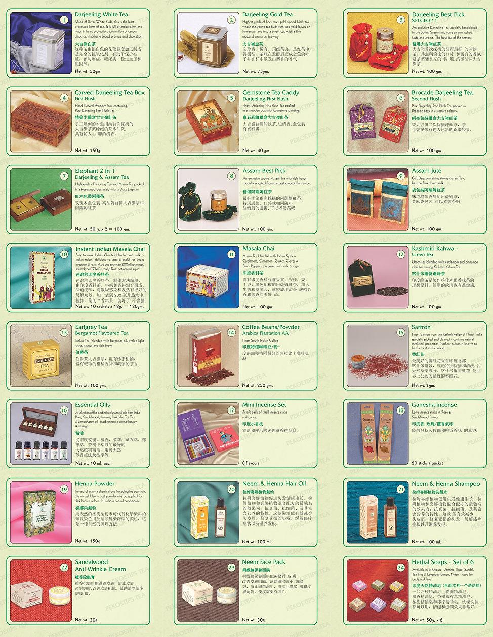 Chinese Catalog Inner.jpg