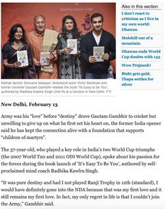 Tribune India.png