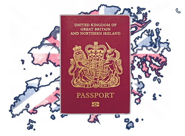 Passport and HK map.png
