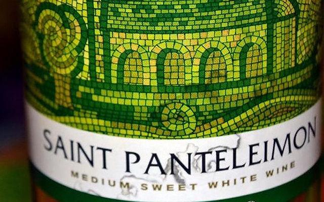 Напитки и вина Кипра Сент Пантелеймон