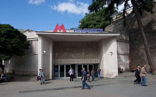 Грузия Тбилисский метрополитен Тбилиси
