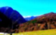 Грузия Национальный парк Боржоми-Харагаули Боржоми