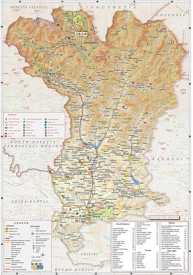 Карты Грузии, Мцхета-Мтианети