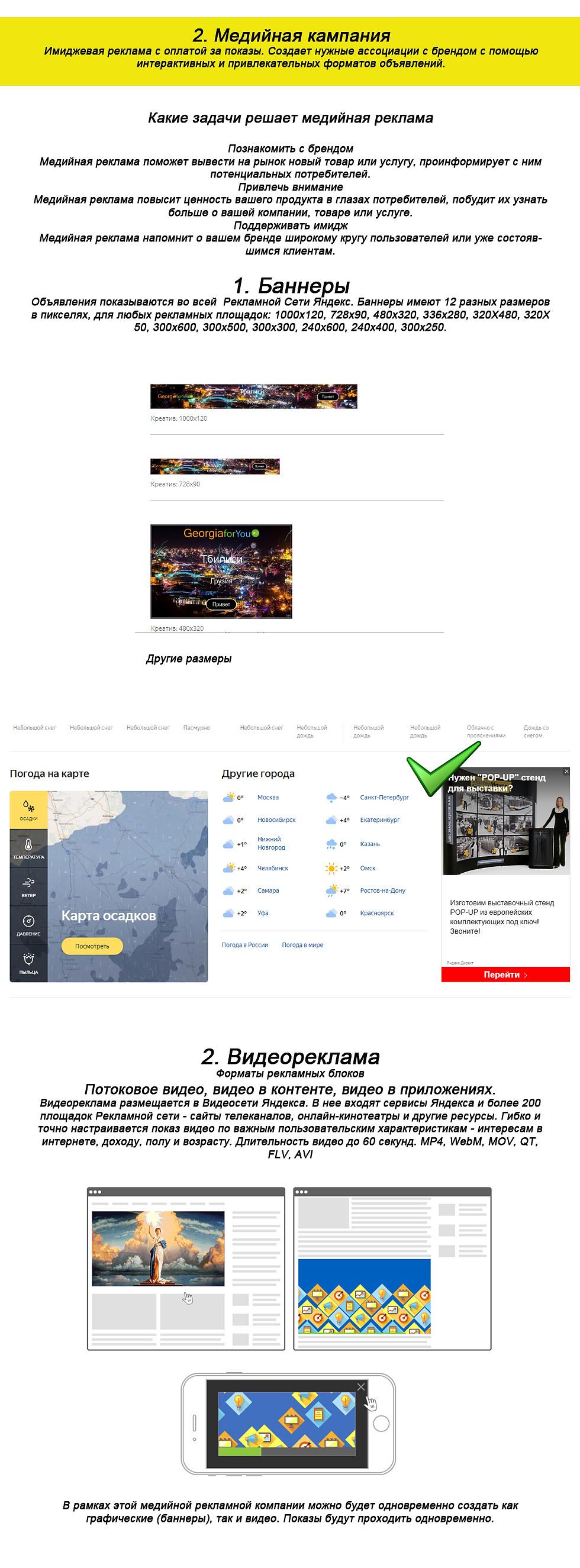 2 Директ Греция рус.jpg