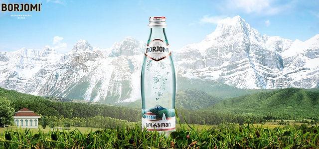 Вина и напитки Грузии Вода Боржоми