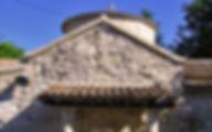 Кипр Церковь Святого Кирика и Святой Юлитты