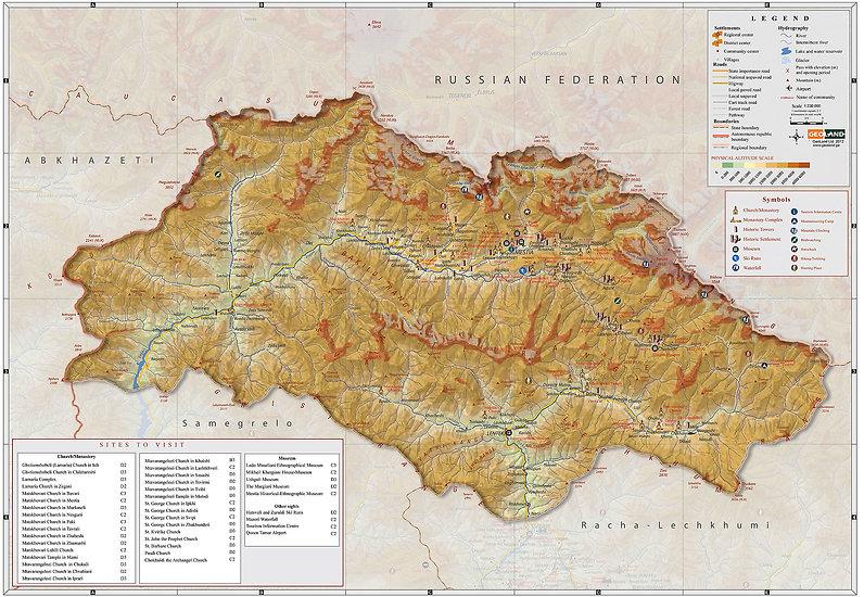Карты Грузии, Сванети