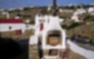 Греция Миконос Сельскохозяйственный музей