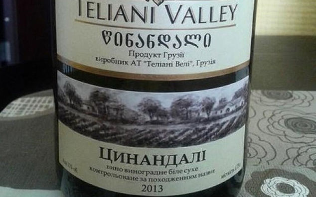 Вина и напитки Грузии Цинандали