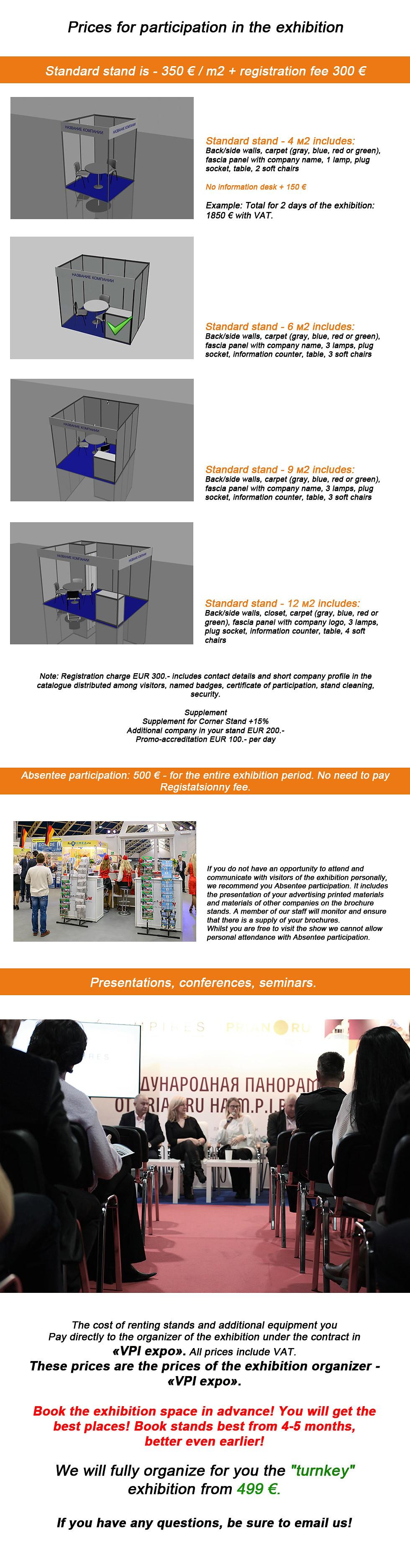 2 Property Show стенды и цены анг.jpg