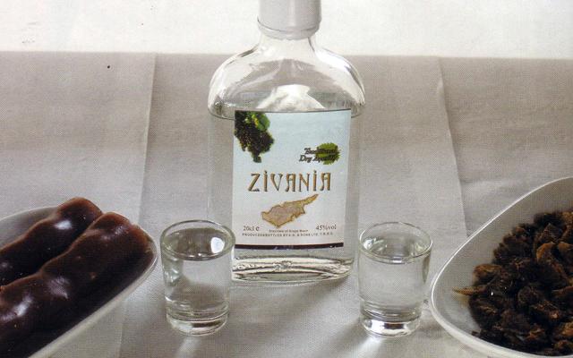Напитки и вина Кипра Зивания