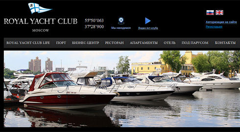 Royal Yacht Club.jpg