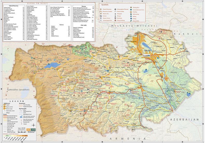 Карты Грузии, Квемо-Картли
