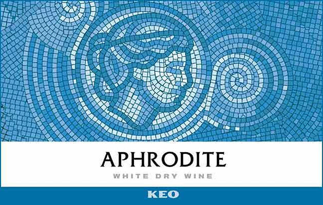 Напитки и вина Кипра Афродита