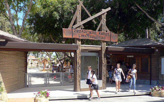 Кипр Зоопарк (Лимассол)