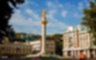 Грузия Проспект Руставели и Площадь Свободы Тбилиси